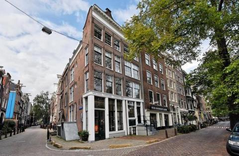 Spiegelgracht Apartments