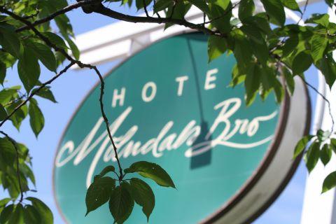 Hotel M�lndals Bro